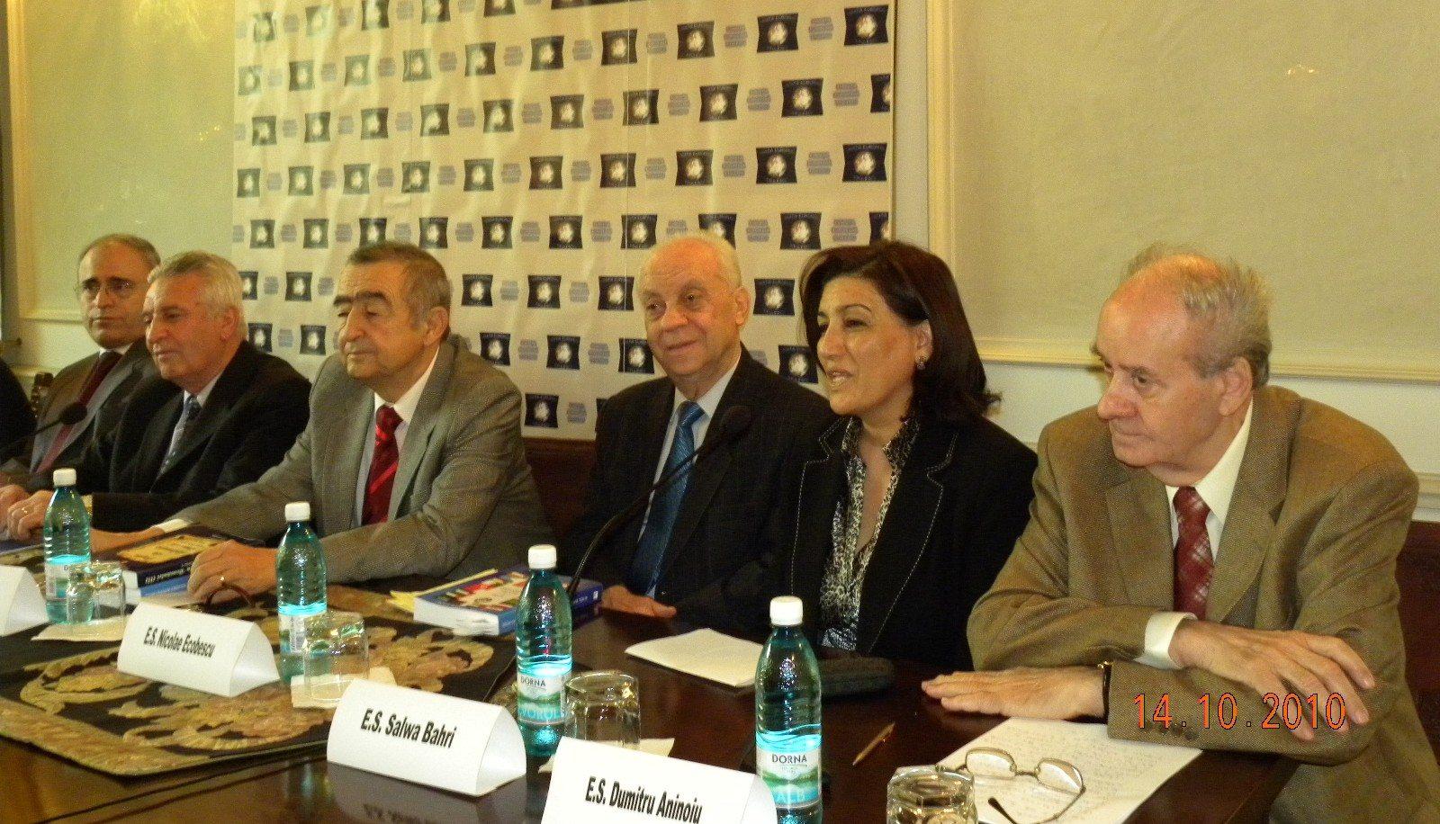 """Lansarea volumului """"Arabii şi relaţiile româno-arabe"""" de Aurel Turbăceanu"""