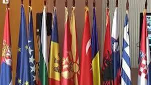 Cooperare regională