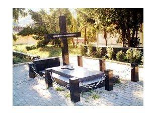 133 de ani de la nașterea lui Nicolae Titulescu