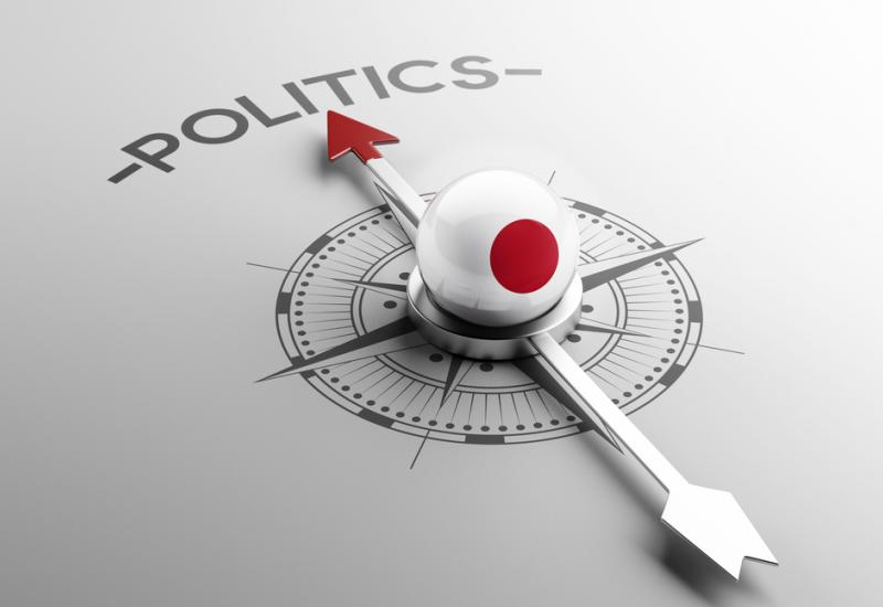 Conferință: The Current Situation of Japanese Politics and Economy