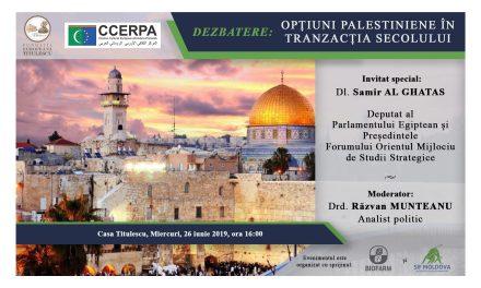 Dezbatere: Opțiuni palestiniene în tranzacția secolului